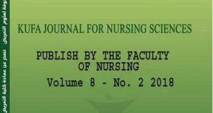 Kufa Journal for Nursing Sciences
