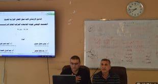 جامعة الكوفة تقيم ورشة عمل حول برنامج التصنيف الوطني