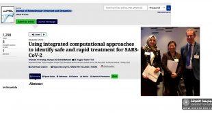 تدريسية في جامعة الكوفة كلية الصيدلة تنشر بحثاً مع فريق بحثي من جامعة غازي عنتاب