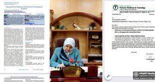 الأستاذ الدكتورة راجحة الكسار تنشر بحثين علميين في مجلات عالمية