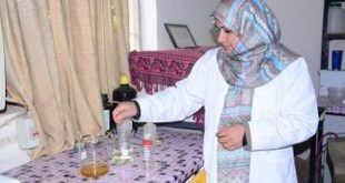 A number of professors at the Faculty of Education for Girls – University of Kufa published a scientific research in a British international journal