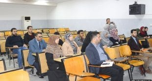 A workshop was held at the university of Kufa on teaching  and learning methods