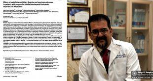 تدريسي في جامعة الكوفة كلية الطب ينشر بحثا علميا مشتركا